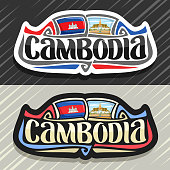 Vector label for Kingdom of Cambodia