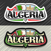 Vector label for Republic of Algeria