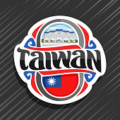 Vector label for Taiwan