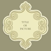 Vector label, vintage frame for an inscription, calligraphic ornament, template to cut paper , 3D effect.