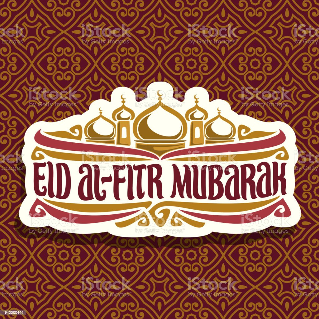 Vector label with muslim greeting text eid alfitr mubarak stock vector label with muslim greeting text eid al fitr mubarak royalty free vector label m4hsunfo