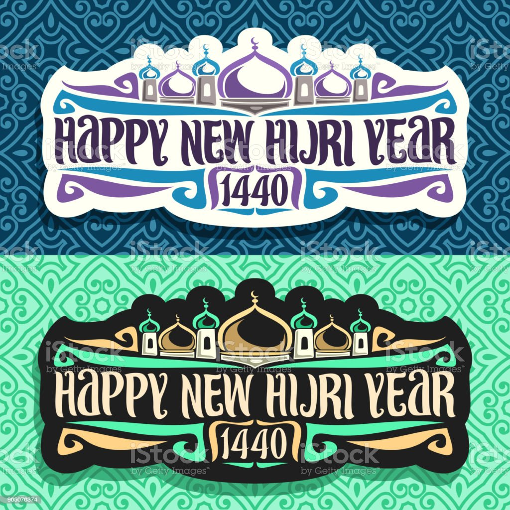Vector labels for Islamic New Year vector labels for islamic new year - stockowe grafiki wektorowe i więcej obrazów ad-dauha royalty-free