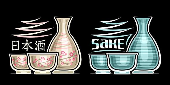Vector labels for Japanese Sake