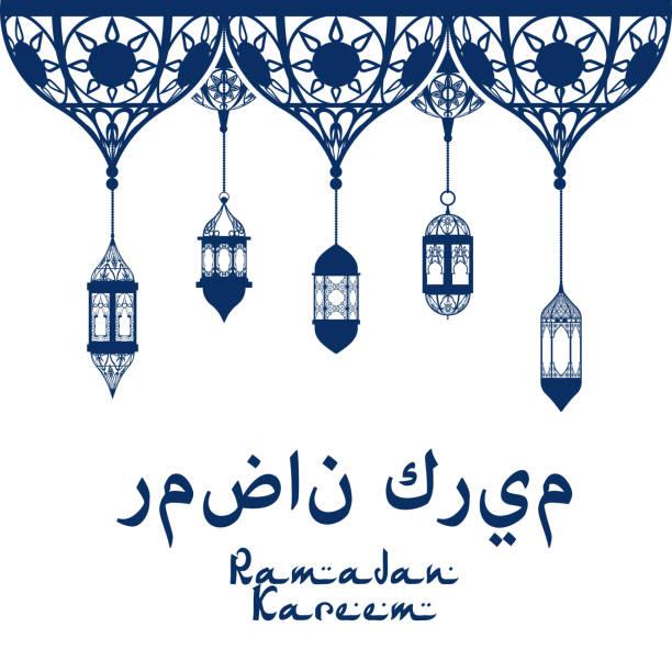 Vector lanterns for Ramadan Kareem greeting card vector art illustration