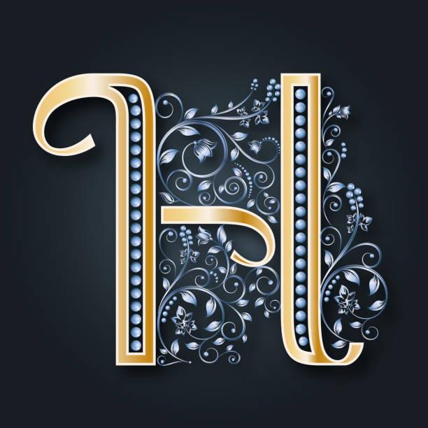 vektor brief h. golden alphabet. monogramm. verflechtung von silber blumen. - perlenweben stock-grafiken, -clipart, -cartoons und -symbole