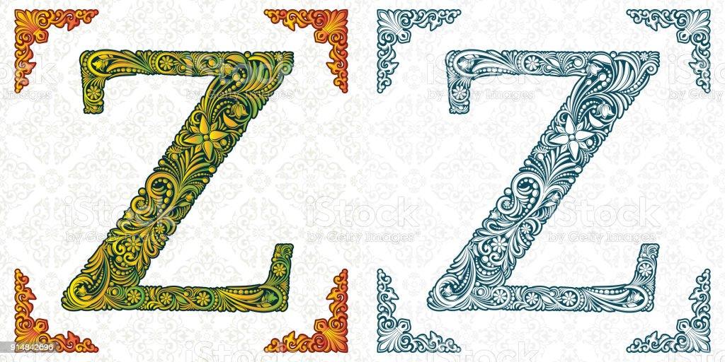 vector letter z elegant patterned font monogram alphabet ornament