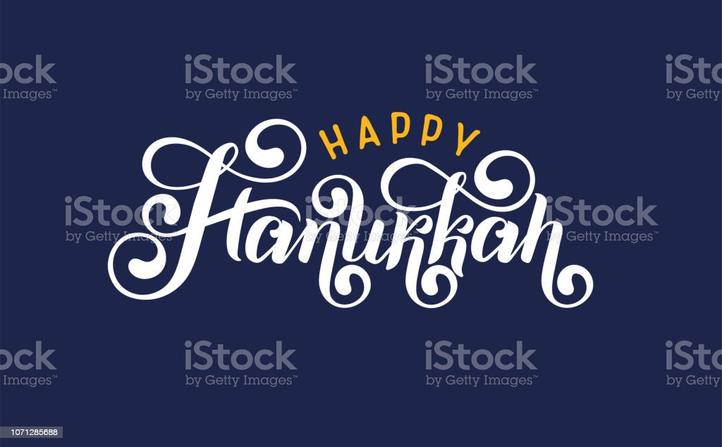 Vector lettering hand written text Happy Hanukkah Jewish Festival of Lights isolated. Festive Inscription logo, quote. vector art illustration