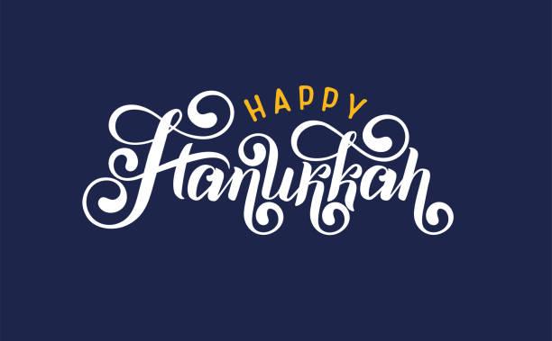 ilustraciones, imágenes clip art, dibujos animados e iconos de stock de vector de letras de mano escrita texto feliz hanukkah judía fiesta de las luces aisladas. fiesta insignia de inscripción, cita. - jánuca