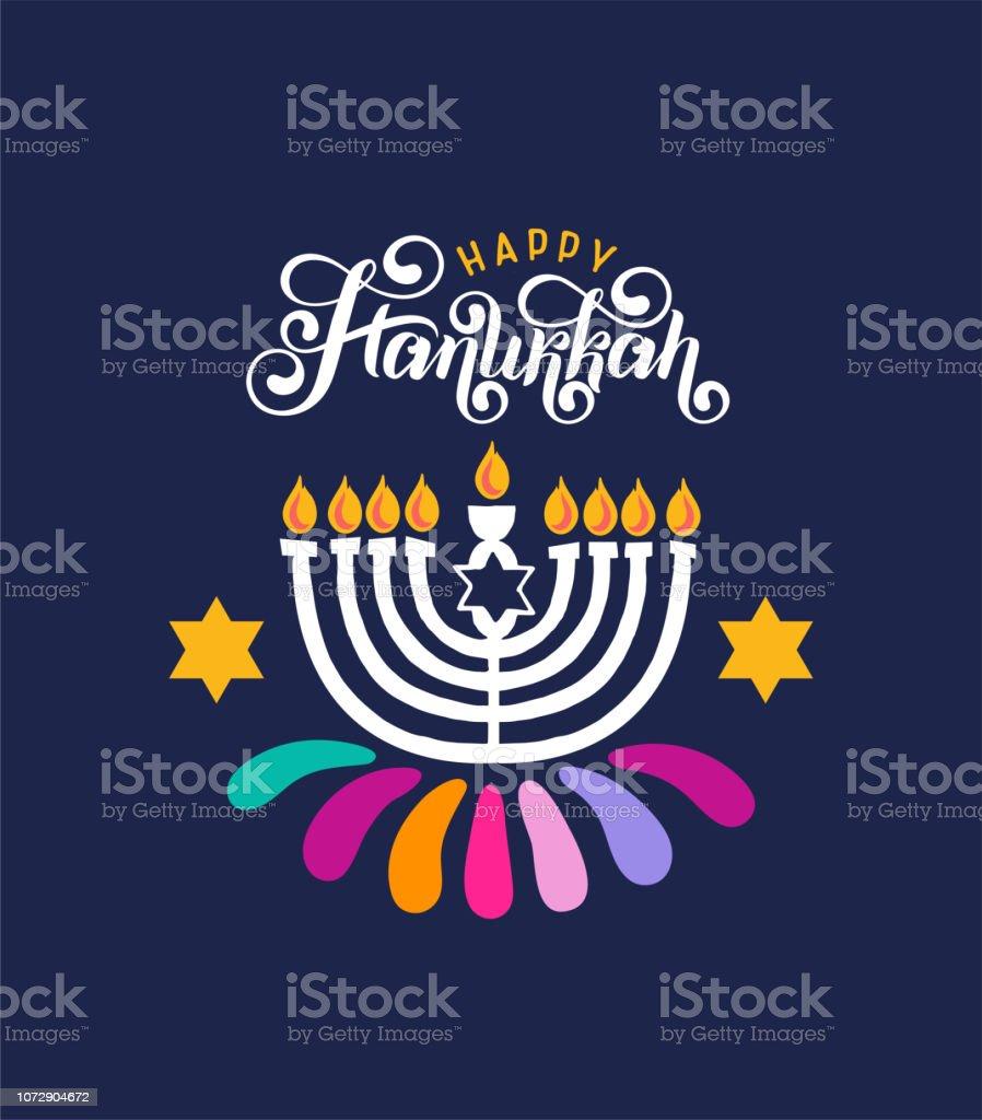 Texte de lettrage vecteur Hanukkah, bougie. Juive célébration de fête des lumières, le contexte festif, menorah, David Star. - Illustration vectorielle
