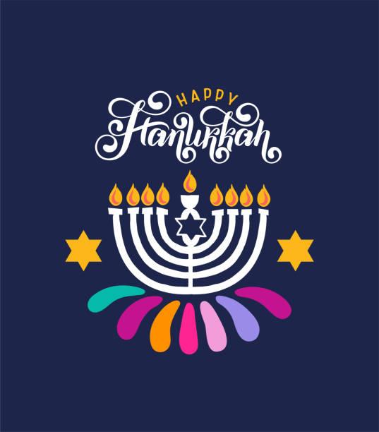 ilustraciones, imágenes clip art, dibujos animados e iconos de stock de vector letras texto hanukkah, vela. celebración judía de la fiesta de las luces, fondo festivo, menorah, david star. - jánuca