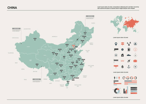 Vector map of China. High detailed country map with division, cities and capital Beijing. Political map,  world map, infographic elements. Vector map of China. High detailed country map with division, cities and capital Beijing. Political map,  world map, infographic elements. continent geographic area stock illustrations