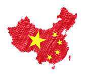 Vector map of China with Brush Stroke isolated on white background