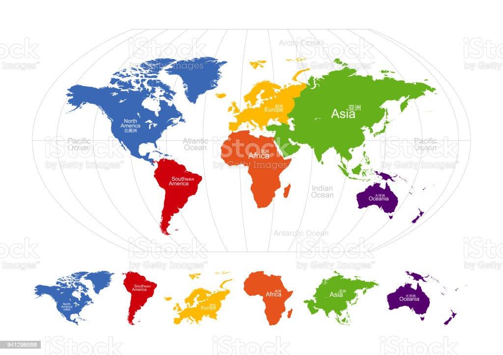 Vector map of the world: America,Europe,Asia,Oceania,Africa vector art illustration