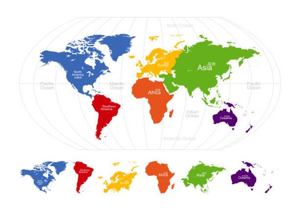 Carte du monde illustration - Illustration vectorielle