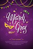 Vector Mardi Gras brochure.