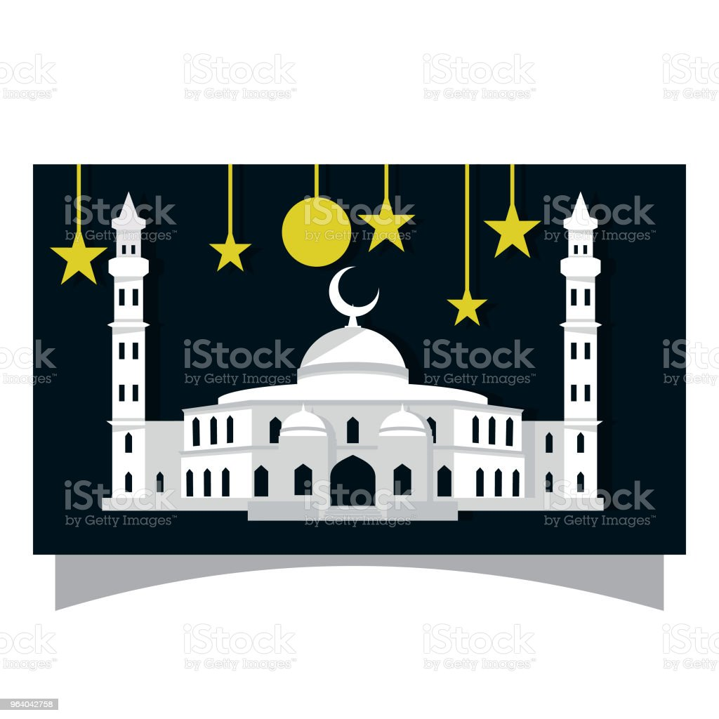 vector mosque white simple flat design - Royalty-free Back stock vector