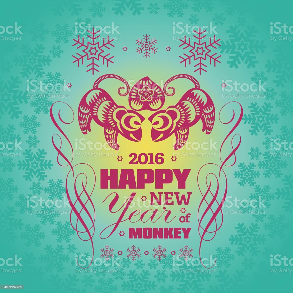 2016 vector new year greeting card background with paper cut stock 2016 vector new year greeting card background with paper cut royalty free 2016 m4hsunfo