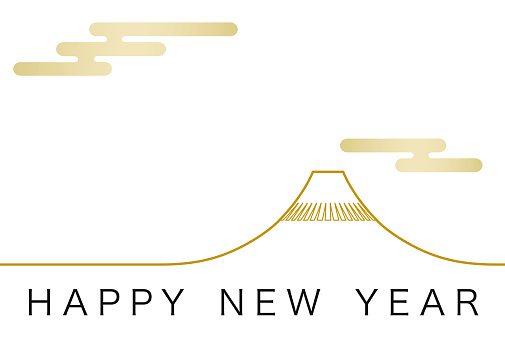 Vector New Year's Card Template With Mt. Fuji, The Clouds In The Sky, And New Year's Greetings.