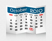 Vector October 2019 calendar on folded paper isolated