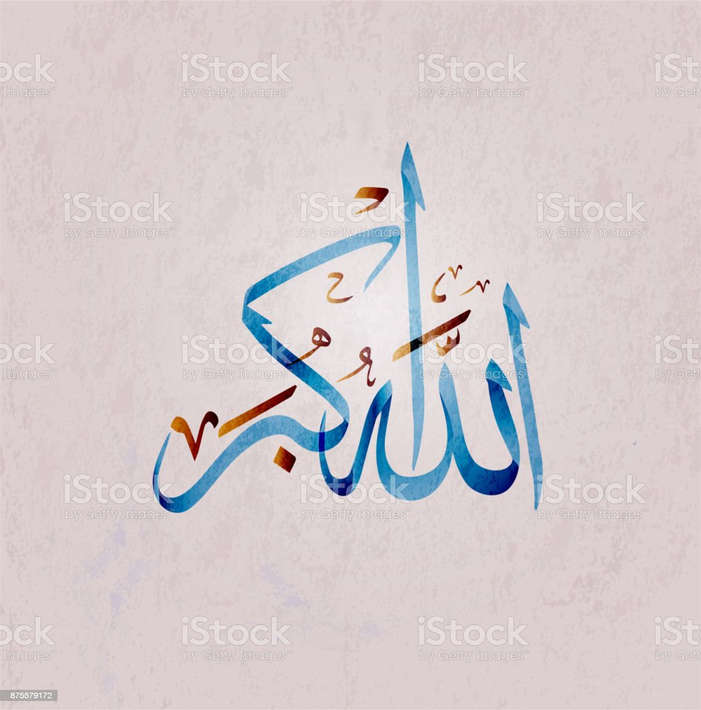 Vector of Arabic Calligraphy Allahu Akbar (God is the greatest) vector art illustration
