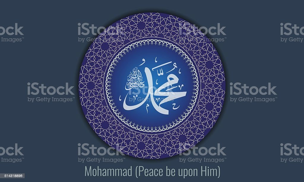 Vector of arabic calligraphy  Salawat supplication phrase God bless Muhammad vector art illustration