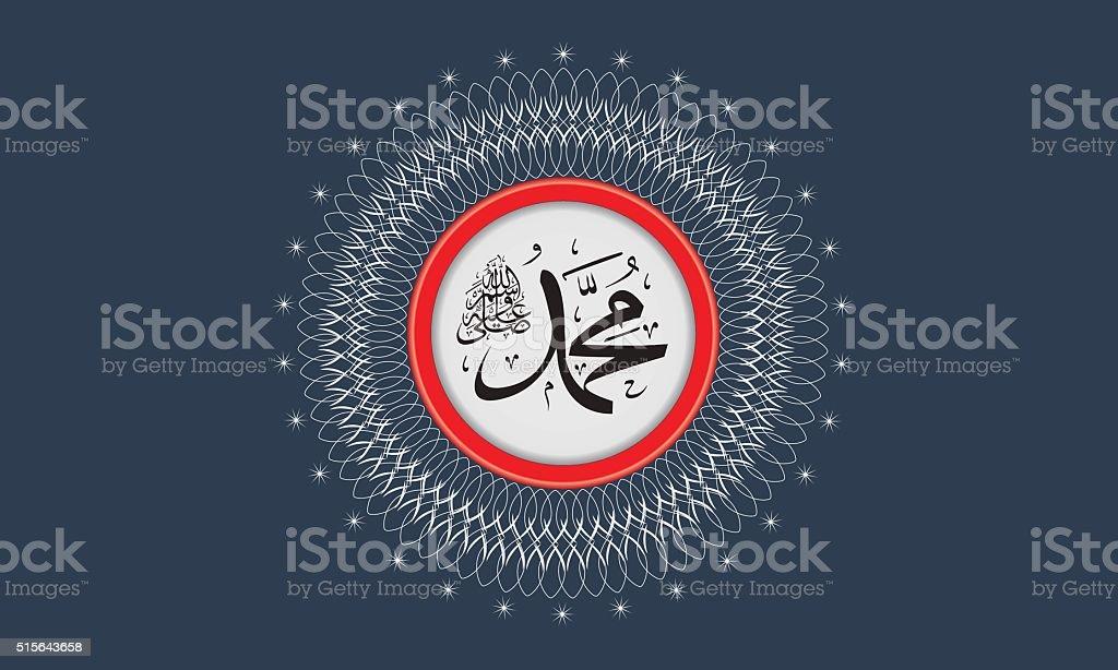 Vetor De Caligrafia árabe Salawat Súplica Frase Benção De Deus