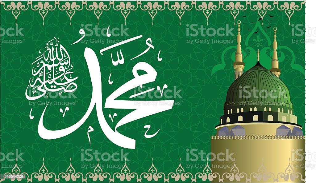 Vector of arabic calligraphy  Salawat supplication phrase God bless Muhammad vector art illustration