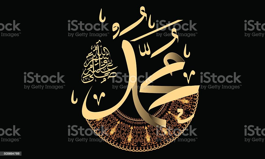 Vector of arabic calligraphy Solawat. Mohammad. vector art illustration