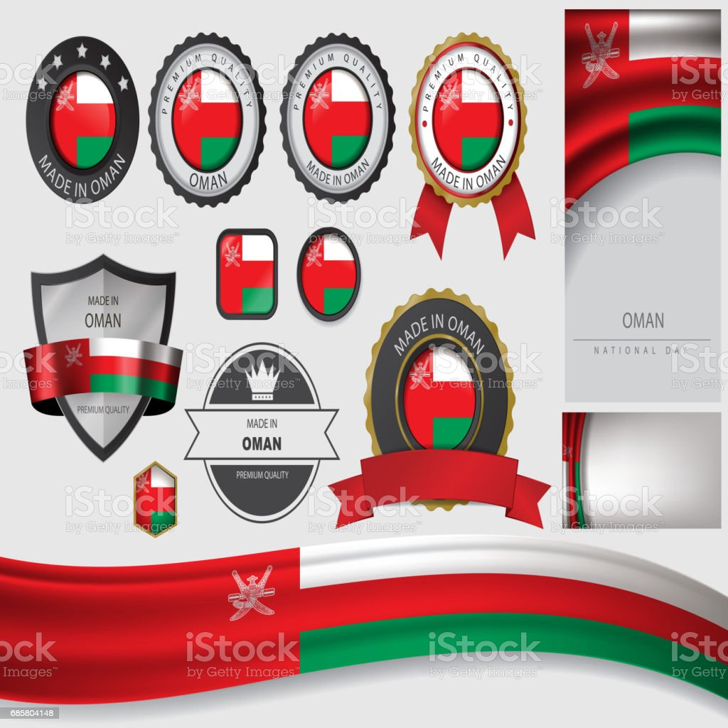 Vector Oman Flag, sultanate Oman Colors (Vector Art)