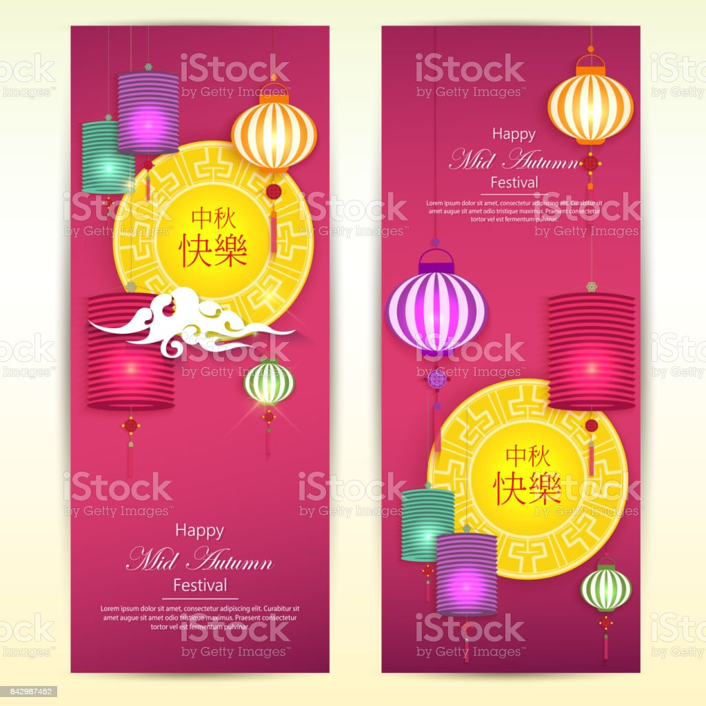 Vector paper graphics of mid autumn festival midautumn festival of moon cake painted image china east asia abstract abstract backgrounds vector paper graphics kristyandbryce Image collections
