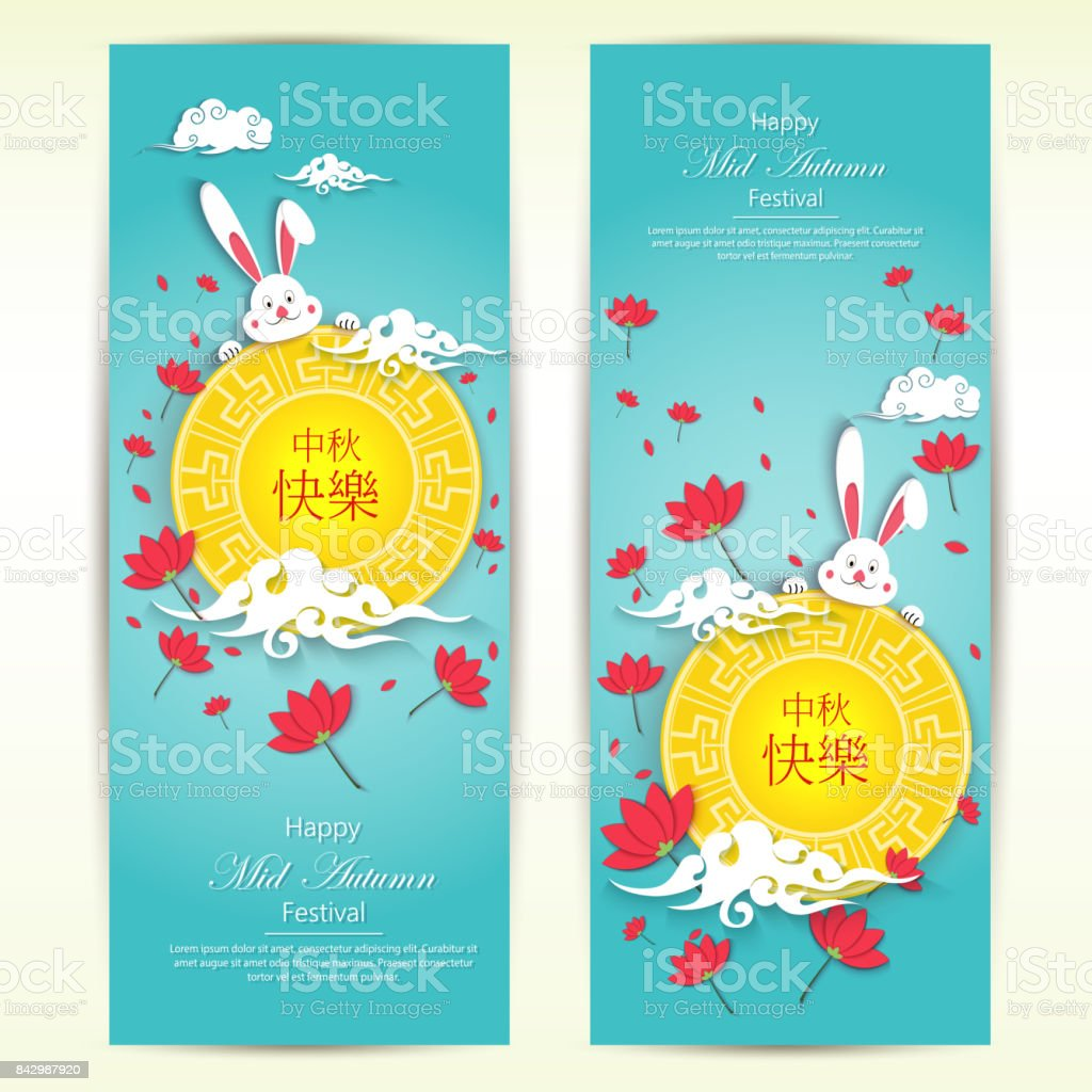 Vector paper graphics of mid autumn festival midautumn festival of vector paper graphics of mid autumn festival mid autumn festival of the eighth month kristyandbryce Image collections