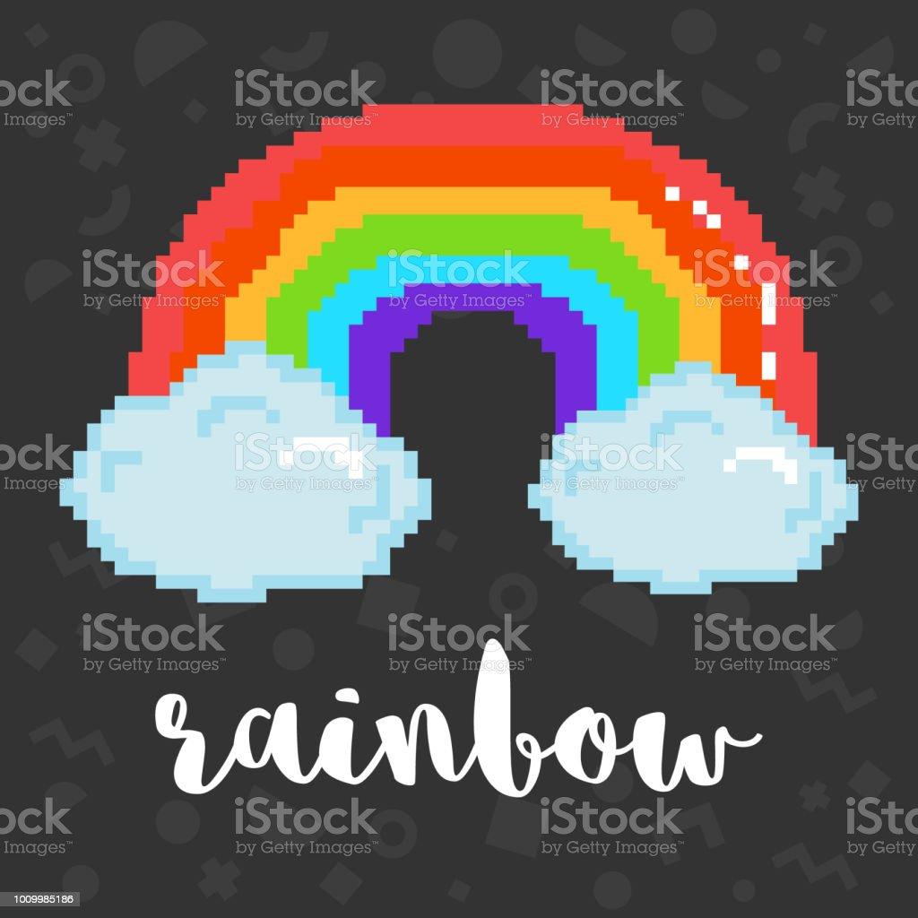 ベクトル ピクセルの虹 ベクターアートイラスト