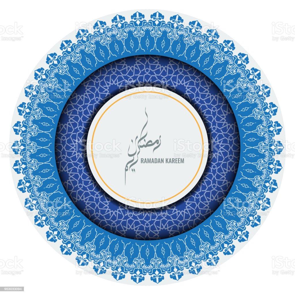 Vector Ramadan greeting ornament pattern background with circle floral border and Ramadan Kareem calligraphy. vector art illustration