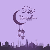 Vector Ramadan illustration with lanterns hanging
