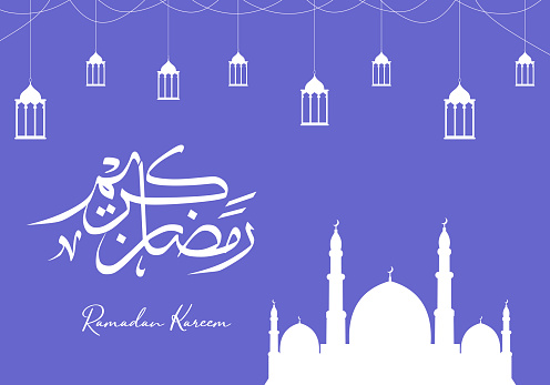 Vector Ramadan Kareem celebration with arabic calligraphy, crescent, mosque, and lantern. Luxury background with decorative design. Arabic calligraphy means: Holy Ramadan. Blue color theme.