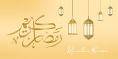 Vector Ramadan Kareem greeting banner, lantern decoration gold colors. Luxury background for poster and card celebration. Arabic calligraphy means Holy Ramadan.