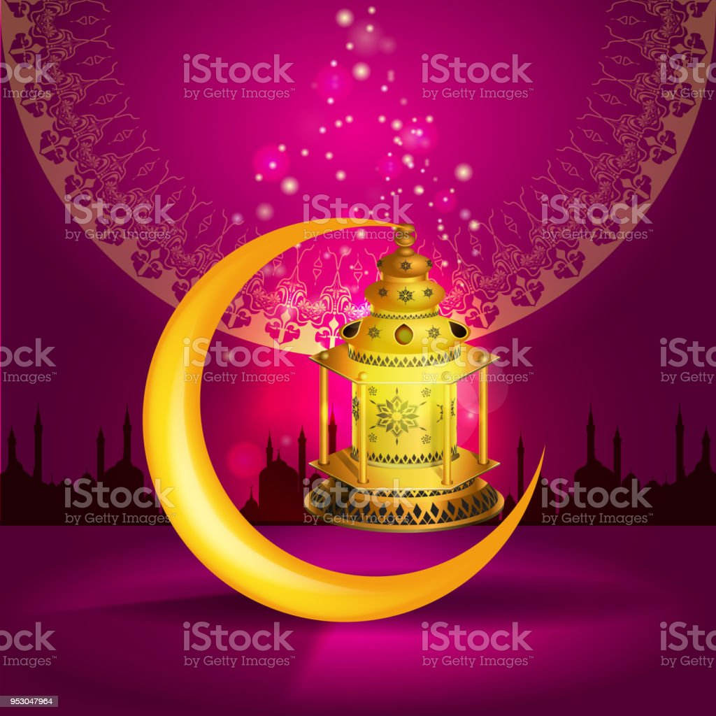 Vector ramadan kareem vector greetings design with lantern or fanoos vector ramadan kareem vector greetings design with lantern or fanoos mock up with pink background m4hsunfo