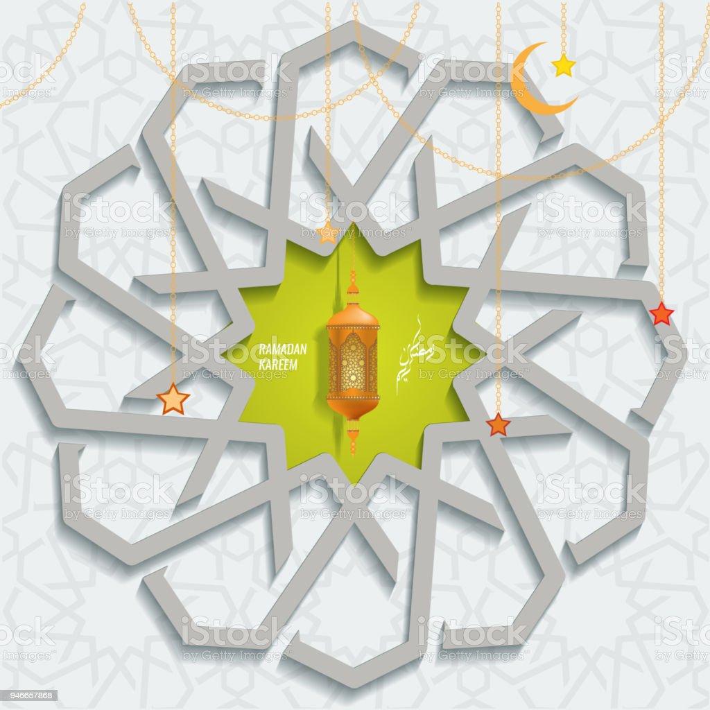 Vector ramadan karem islamic greeting card with arabic moroccan vector ramadan karem islamic greeting card with arabic moroccan pattern geometric ornament background royalty m4hsunfo Gallery