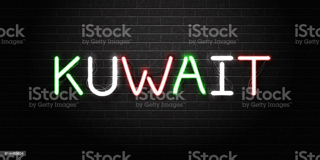 Vector realistic isolated neon sign for Kuwait lettering for decoration and covering on the wall background. Concept of kuwaiti culture. vector art illustration