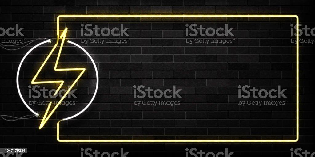 現実的なベクトルは、装飾の壁背景上でカバーする電気フレームのロゴのネオンサインを分離しました。雷とエネルギーの概念。 ベクターアートイラスト