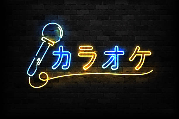 ilustrações de stock, clip art, desenhos animados e ícones de vector realistic isolated neon sign of karaoke logo in japanese for decoration and covering on the wall background. concept of night club and live music. - japanese font