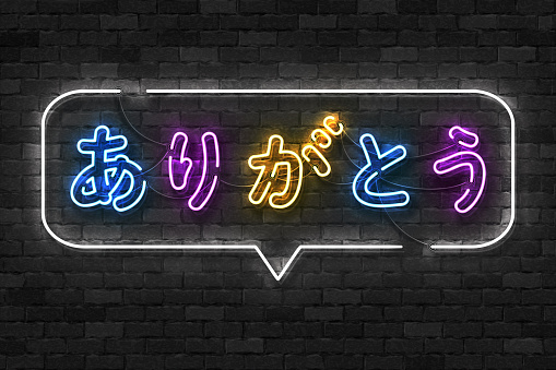 Vector realistic isolated neon sign of Thank You in Japanese logo for template decoration and covering on the wall background.