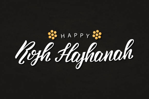 向量逼真的隔離版式徽標為 rosh 新年的裝飾和覆蓋的黑暗背景。快樂夏娜沙娜托娃的概念。 - rosh hashana 幅插畫檔、美工圖案、卡通及圖標