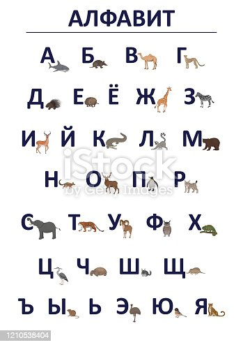 Vector Russian animal alphabet. Blue letters and hand drawn animals in cartoon style isolated on the white background. Cyrillic alphabet, russian title alphabet