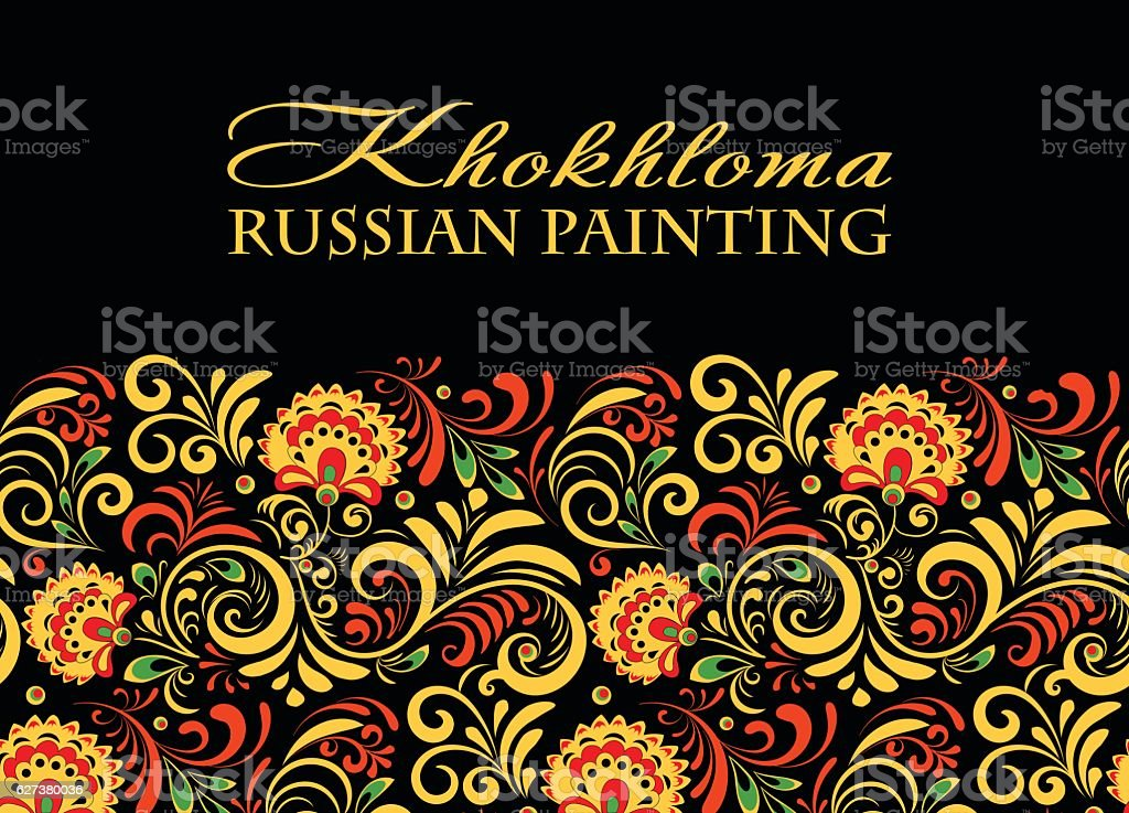 Vector Russian Ethnic ornament .Khokhloma frame in national style