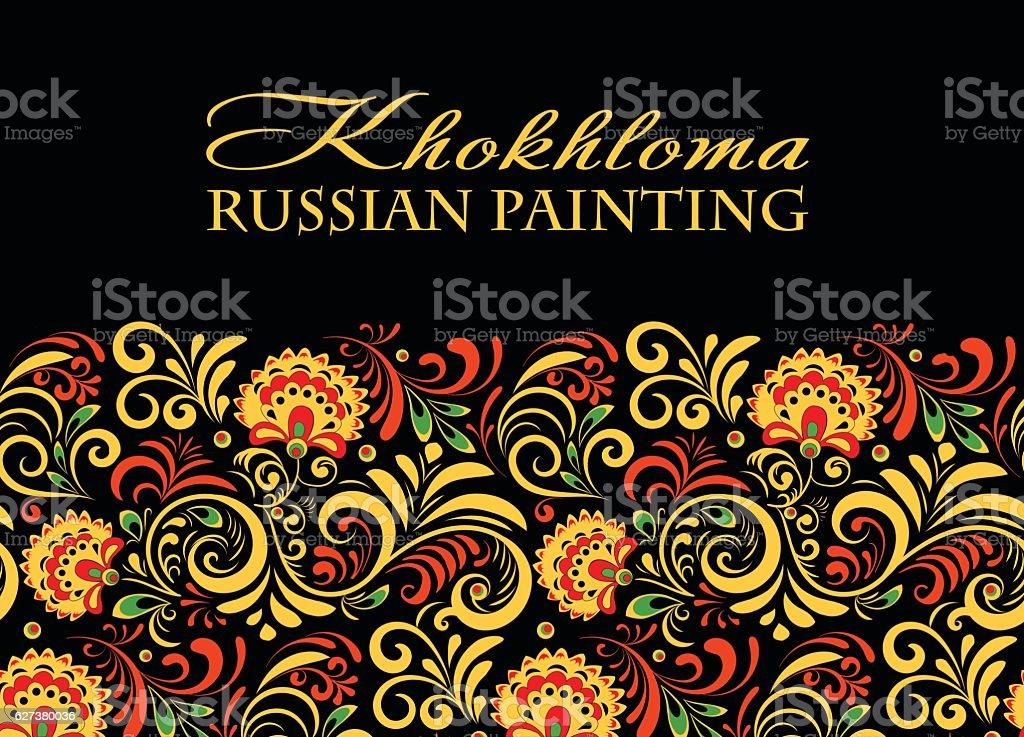 Vector Russian Ethnic ornament .Khokhloma frame in national style vector art illustration