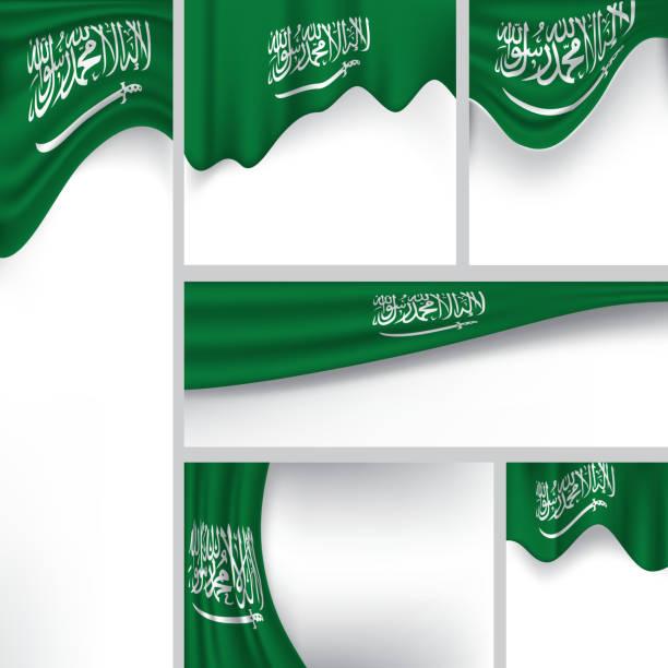 vektör suudi arabistan bayrağı, suudi arap renkleri (vector art) - saudi national day stock illustrations