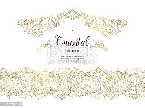 Vector vintage decor, golden outline seamless border, vignettes for design template. Ethnic Eastern style element. Arabic motifs. Ornamental paisley illustration for invitation, card, background.