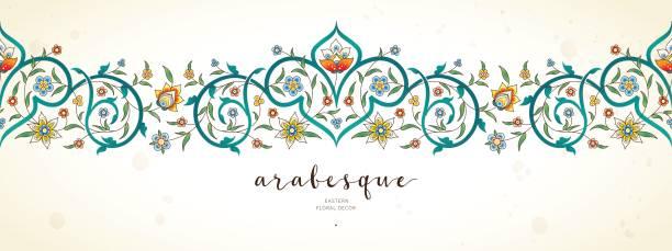 stockillustraties, clipart, cartoons en iconen met vector naadloze grens in oost-stijl. - turkse cultuur