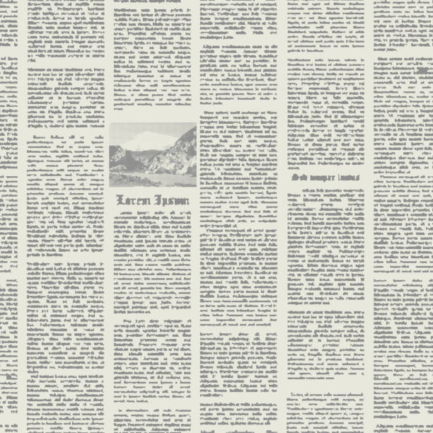 vector seamless pattern newspaper. - newspaper stock illustrations